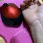 PC使いすぎて「手首に『ペンだこ』」できたので「手首サポート付きのマウスパッド」買いました!
