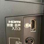 結局、Amazon Fire TV Stick が一番使いやすいと思う(今のところ)蓋があかないときは、手のひらで挟んでずらすとうまくいくw
